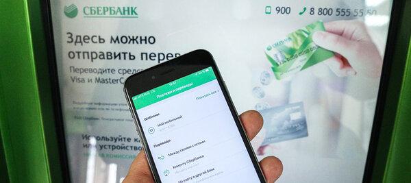 что нужно чтобы получить кредитную карту альфа банк 100 дней