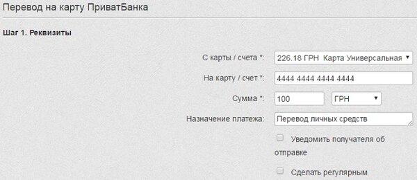 онлайн банк only кредит отзывы