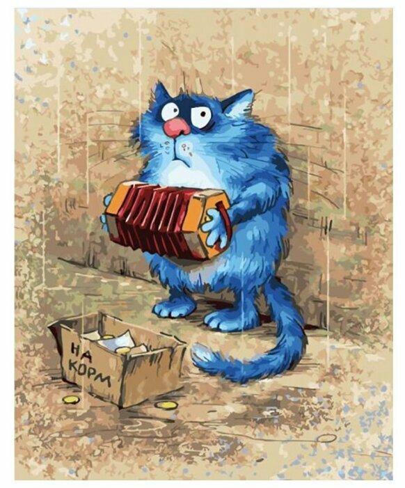 Анимацию открыток, смешные рисунки на открытки