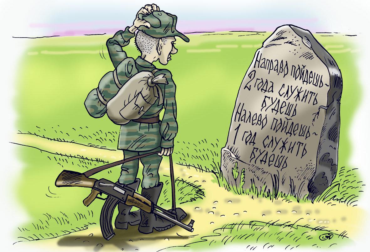 Армейские приколы картинки с надписями, открытки днем