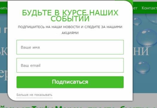 Хоум кредит казахстан онлайн заявка