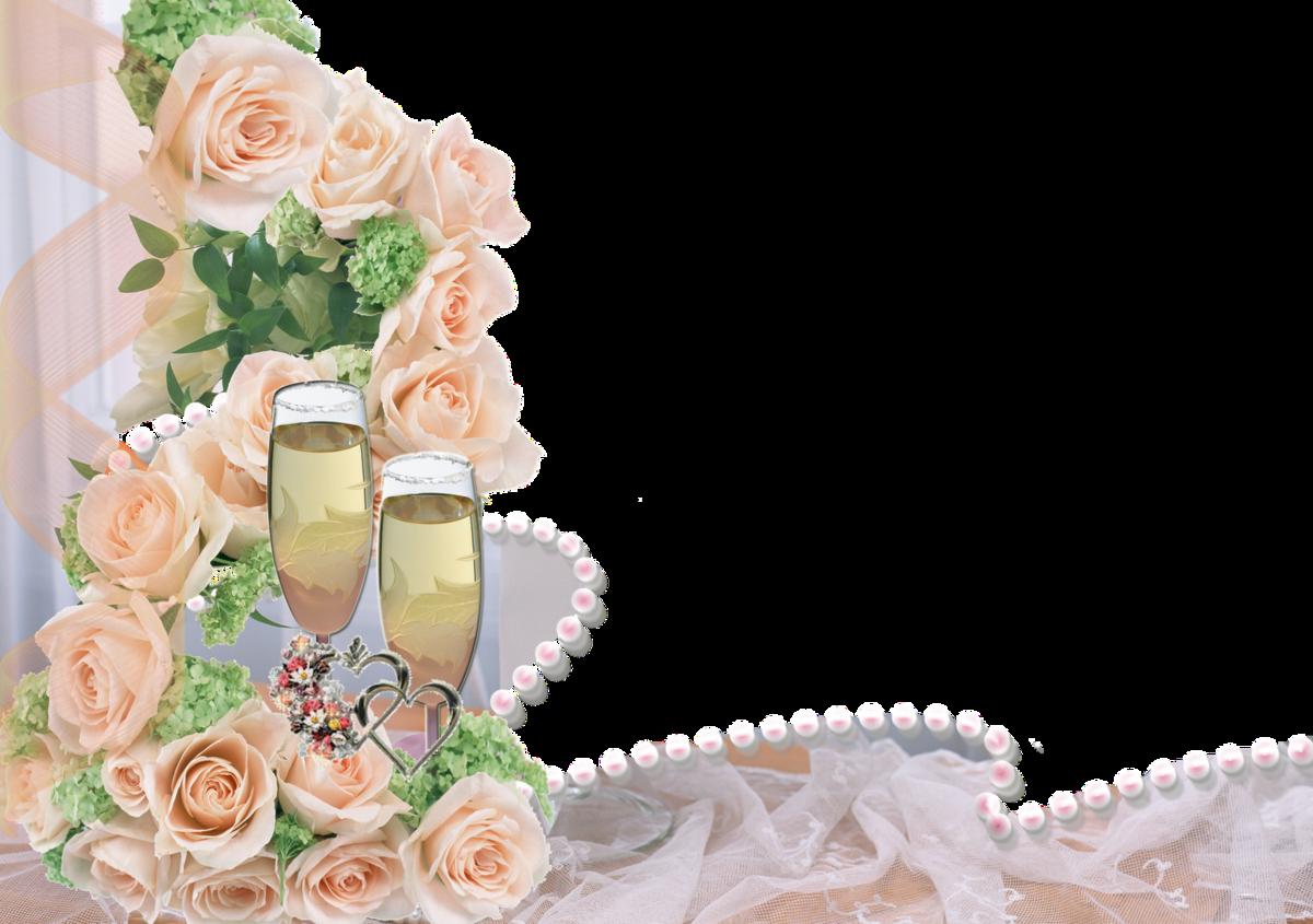 Открытки свадебные в пнг