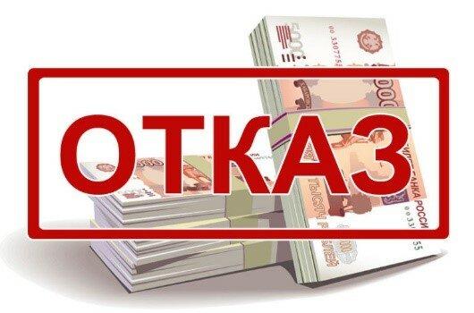 Деньги в долг под залог паспорта ташкент