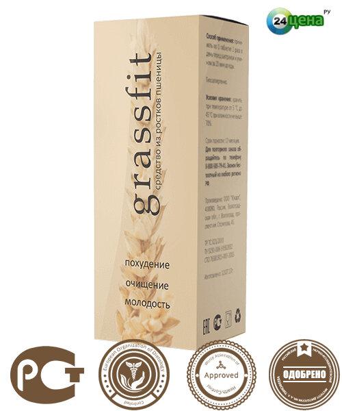 GrassFit - для похудения из ростков пшеницы в Луцке