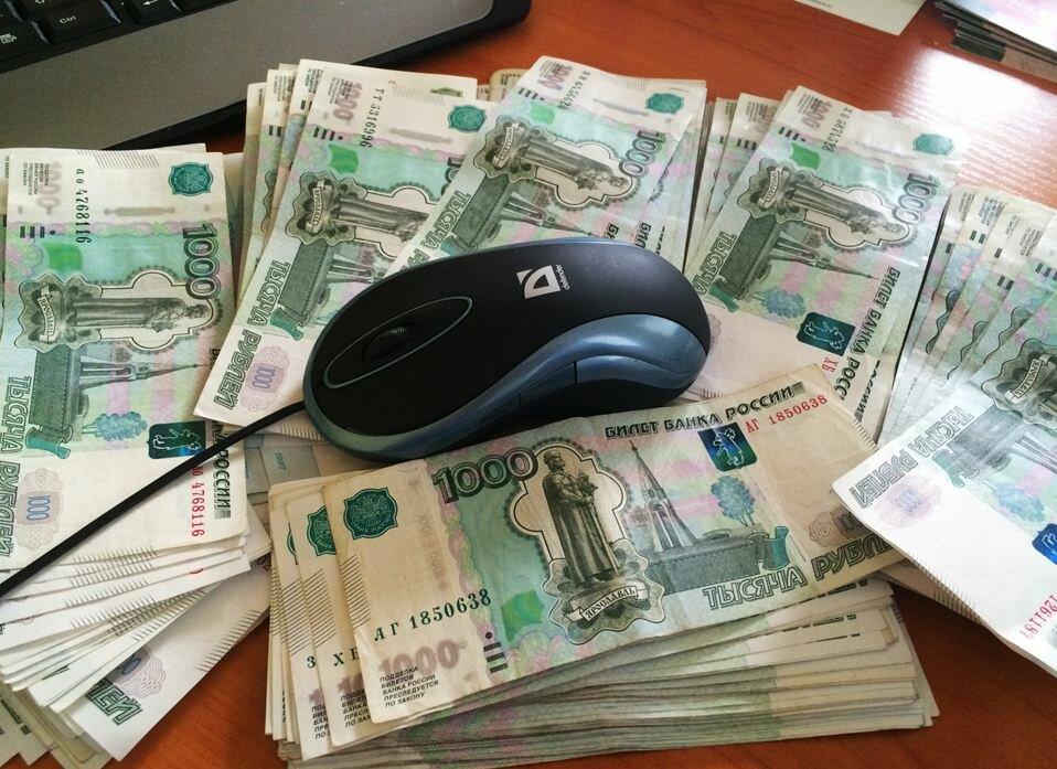 Как заработать деньги в интернете — img 2