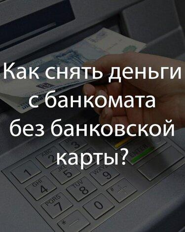 Кредит наличными 30000 грн