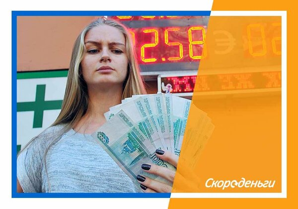 Кредит наличными в банке от 18 лет