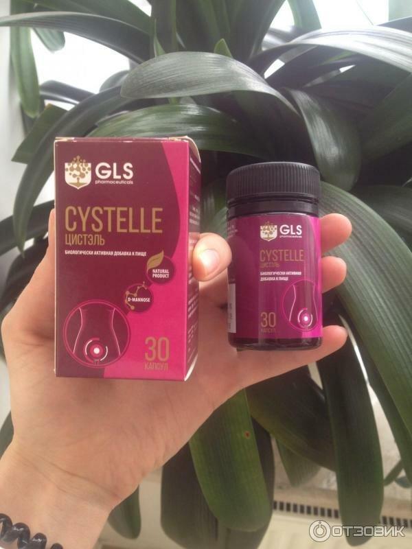 Cystelle от цистита в НабережныхЧелнах