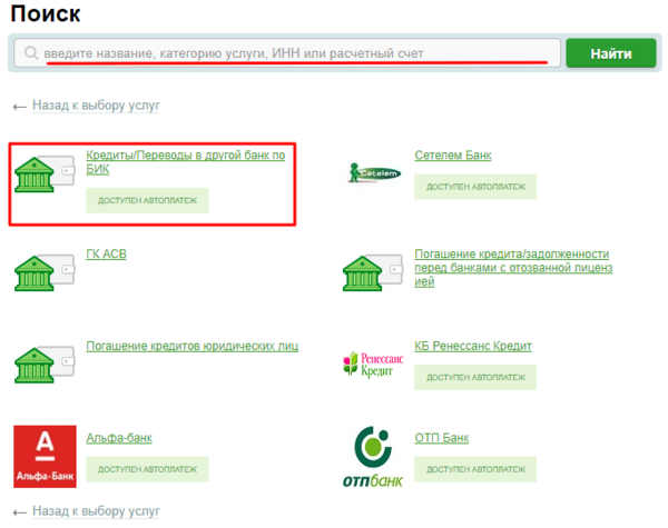 В перми онлайн заявка на кредит онлайн банка кредита втб 24