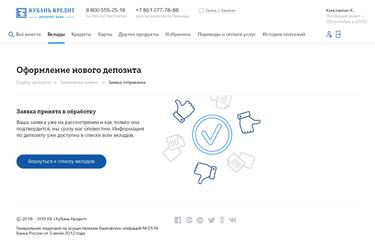 Отп банк кредит онлайн заявка на кредит на карту за 5