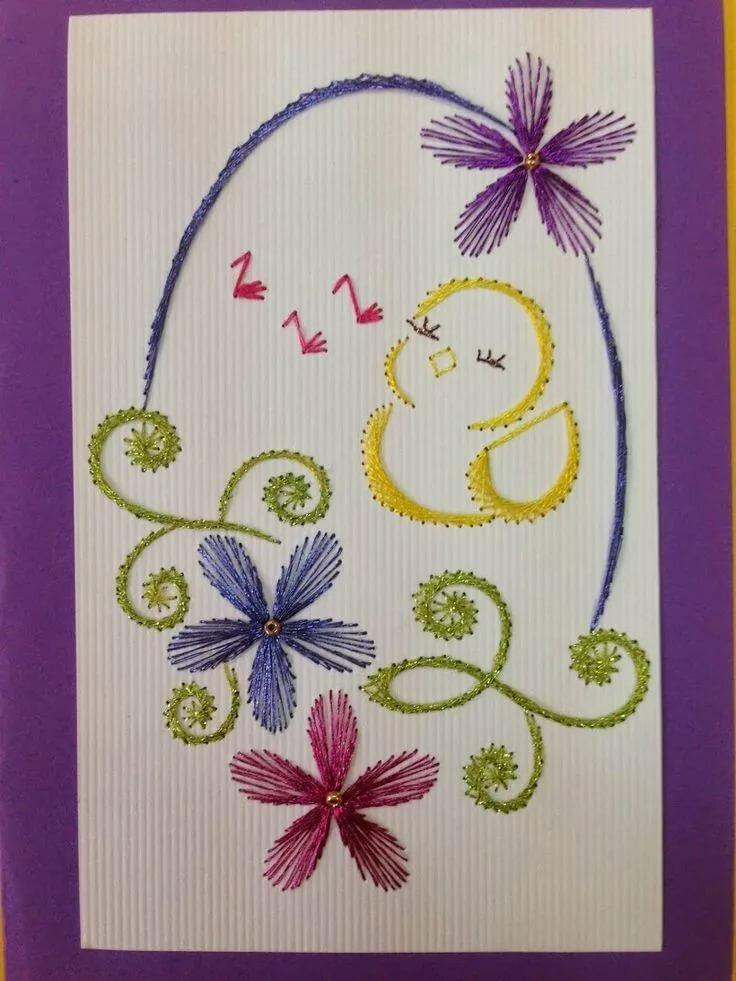 открытки из ниток к дню рождения конусообразная оранжерея располагается