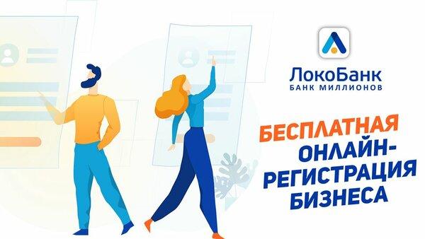 бинбанк кредит онлайн