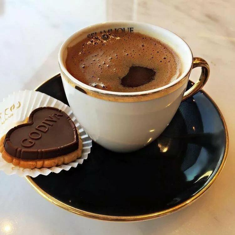 Днем, анимационная открытка с чашечкой кофе