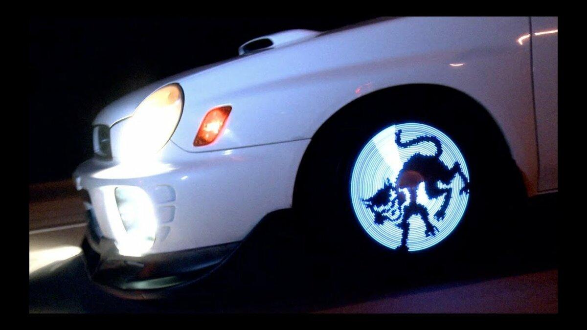 светящиеся картинки на колеса автомобиля школе принимал