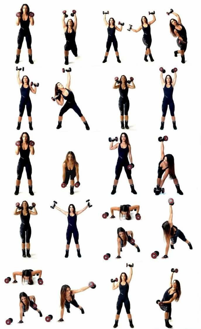 Фото или картинки упражнений с гантелями