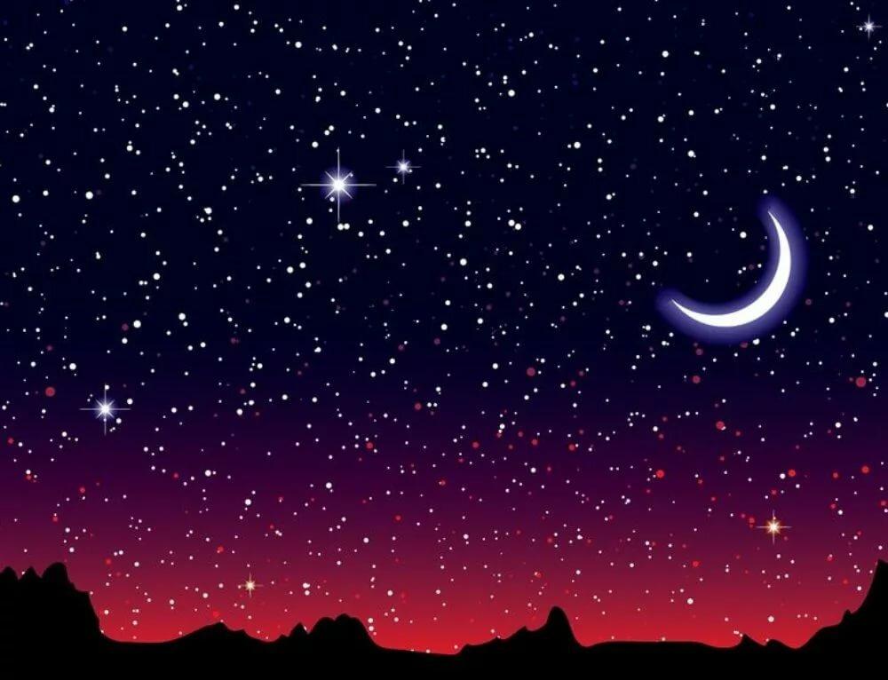 Мая фон, открытки звездное небо