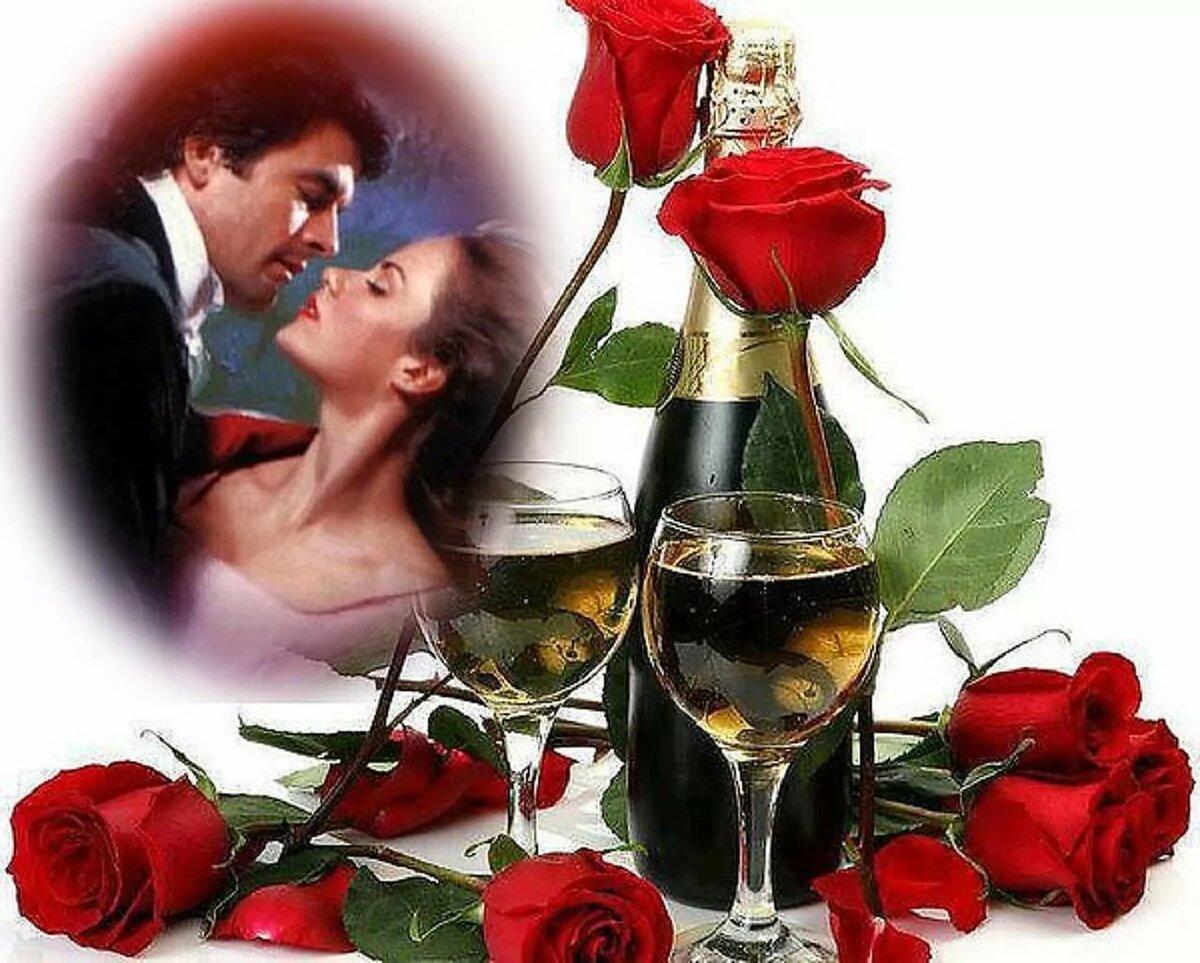 Романтические открытки для него