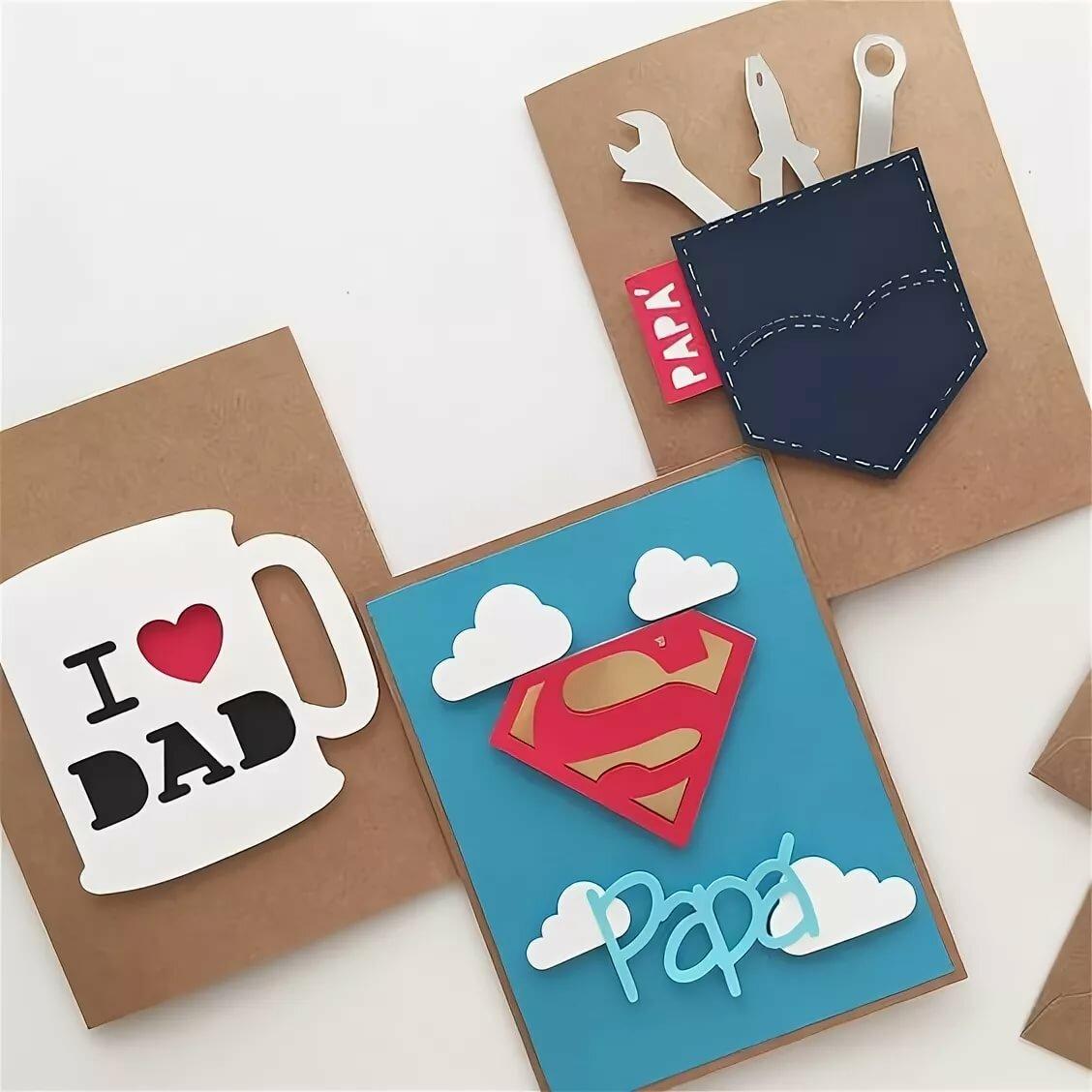 Днем рождения, как сделать открытку папе своими руками от дочки
