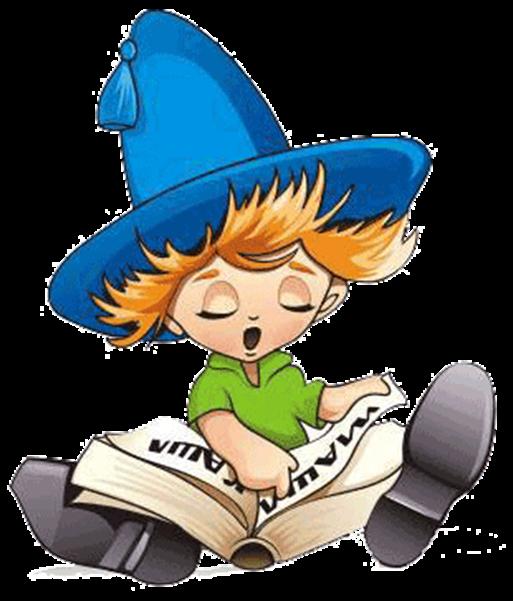 Картинки сказочные герои читают лист