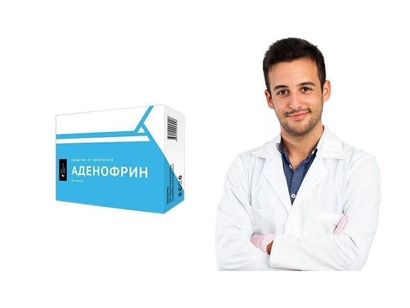 Аденофрин от простатита в Королёве