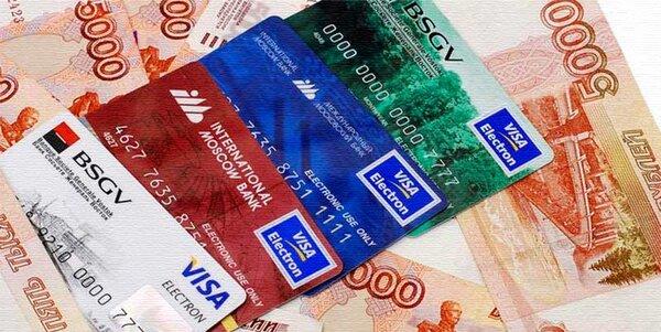 деньги в долг онлайн на карту беларусь круглосуточно