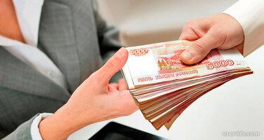 Взять срочно кредит хабаровск как инвестировать в опцион