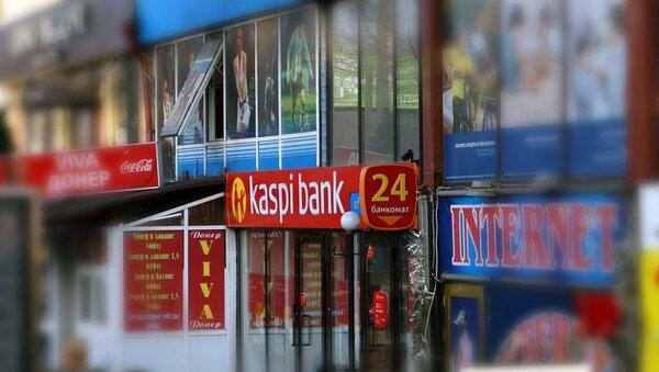 деньги в долг у частных лиц под залог норильск