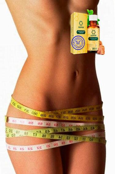 Эликсир Похудения Рецепт. Старинный рецепт для сильного похудения за одну неделю. Вес потом не возвращается