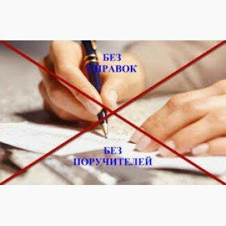 взять кредит наличными без справок о доходе по паспорту онлайн в энгельсе