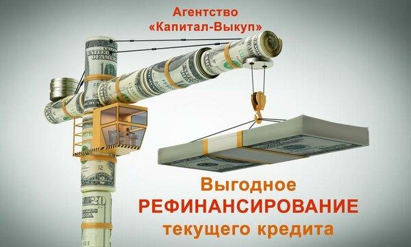 взять кредит в банке открытие онлайн заявка москва
