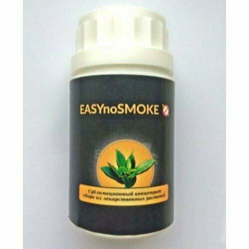 EASYnoSMOKE порошок от курения в Электростали