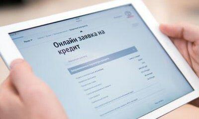 Деньга.ру на карту займ онлайн заявка москва
