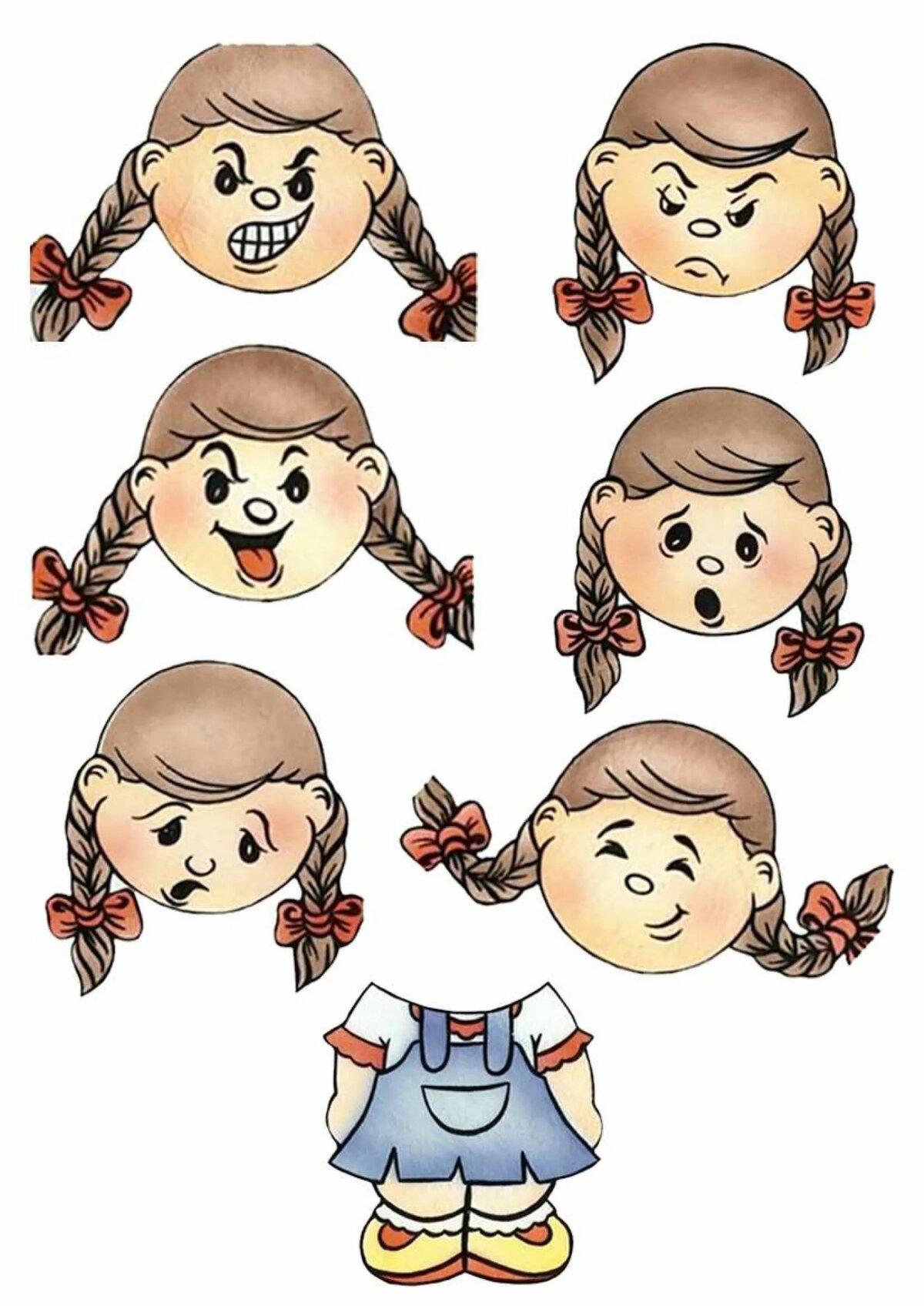 Картинки эмоции для детей в детском саду