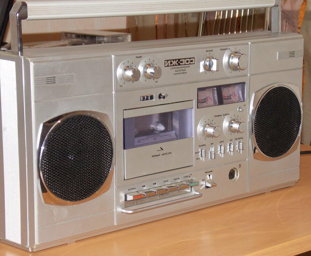 Старые магнитофоны ссср фото хочется