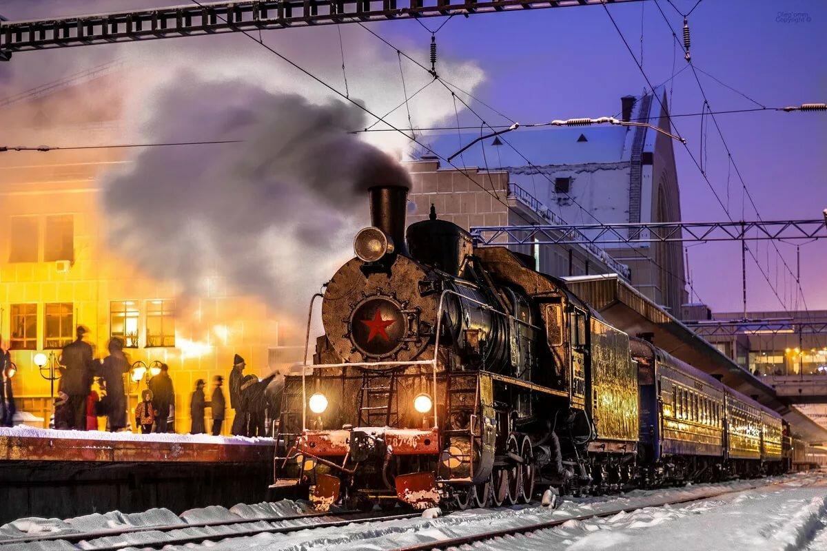 Открытка с железнодорожной тематикой