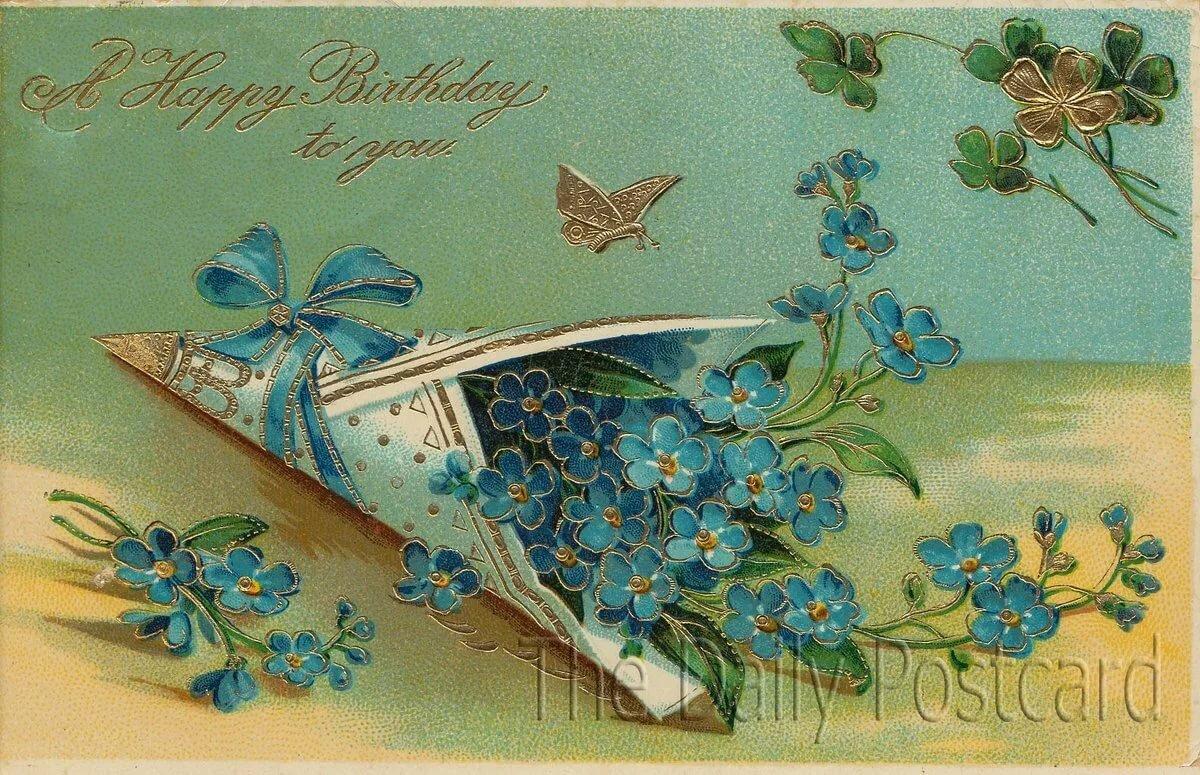 тролли открытки с днем рождения старые царские бесплатные