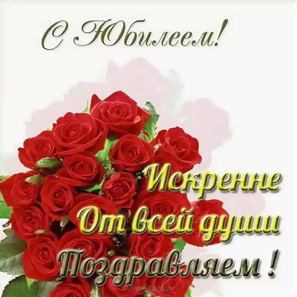 День победы, поздравительные открытки на юбилей женщине