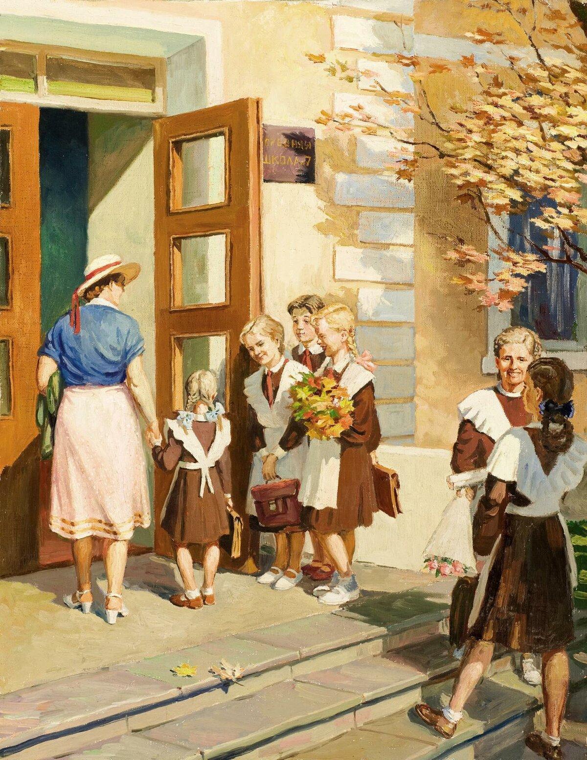 Живопись в советских открытках
