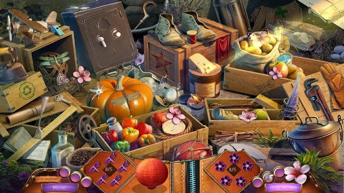 Открытку, открытки поиск предметов