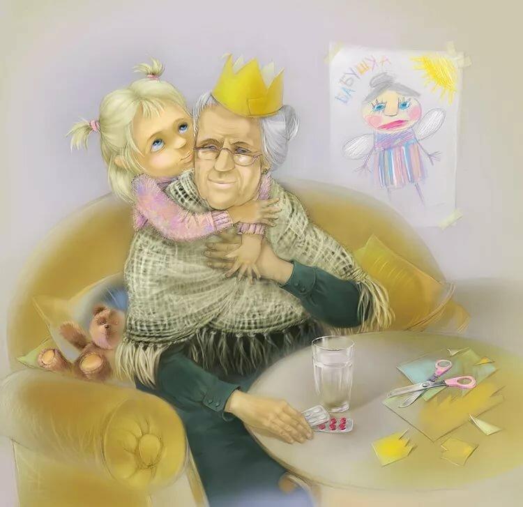Бабушка с внуком картинки прикольные