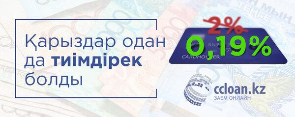 кредит под залог авто в москве
