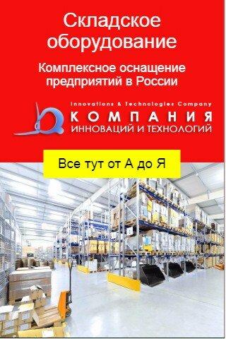 складские тележки фото на складе