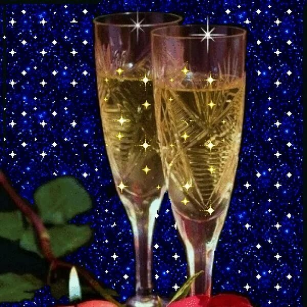 Гиф выпьем за новый год
