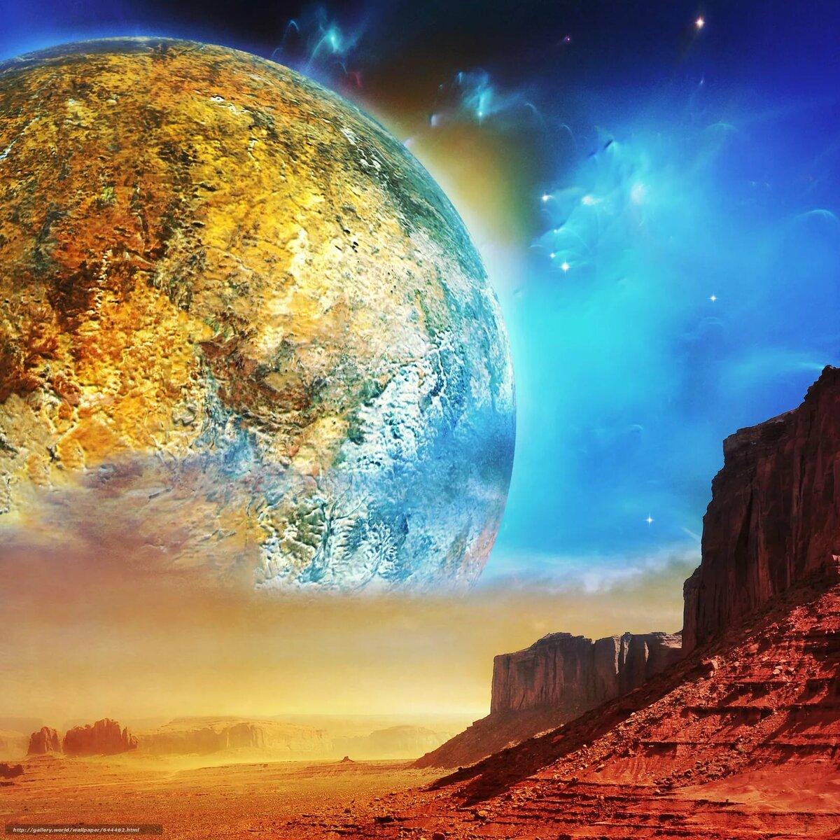 хочешь космос фото планет считанные дни обезображивает
