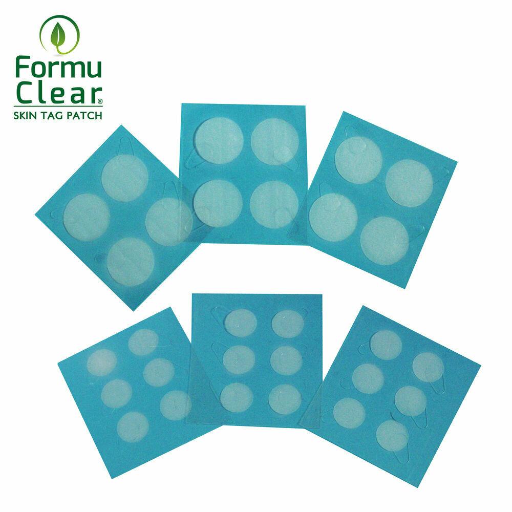 Пластыри от папиллом Formu Clear в Электростали