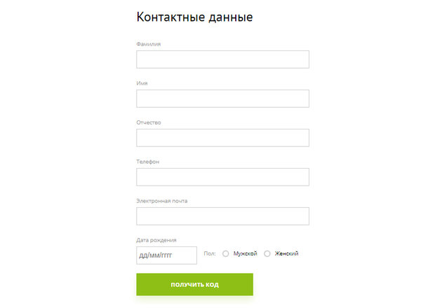 кредит плюс почта кредит онлайн заявка на кредит наличными по паспорту