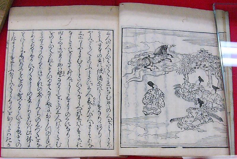 Уцубо-моногатари, издание 1809 года