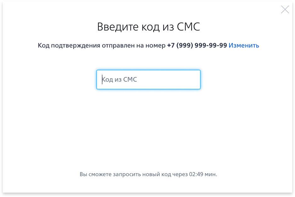 В каком банке можно взять кредит. В каком банке можно взять кредитную карту если официально не работаешь  Подробности... 💳 http://credit-tds.top/zaim      Аналитики нашего сайта исследовали кредитные предложения более 25 казахских банков. Оформить кредит в банке можно в ближайшем отделении или заполнить заявку на кредит онлайн. Подводя итоги, можно сказать, что наиболее лояльными банками являются Русский Стандарт и Хоумправильно Татьяна . В Банке Хоум Кредит вы можете получить кредит наличными на любые цели без справок и поручителей. В каком банке можно взять кредит сбербанк В каком банке лучше брать кредит на машину В каком банке можно взять кредит в сальске В каком банке можно взять кредит в павлодаре В каком банке можно взять кредит онлайн без посещения банка