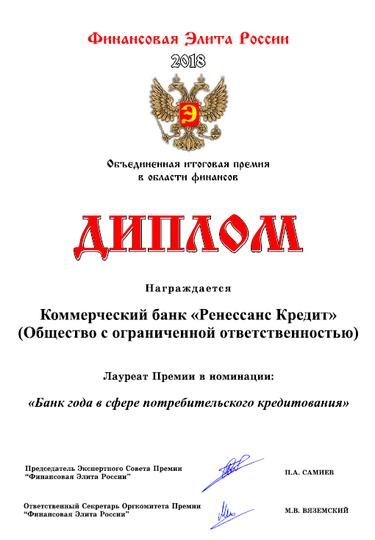 Яндекс бки