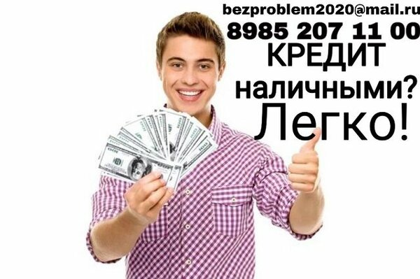 Подать заявку на кредит втб 24